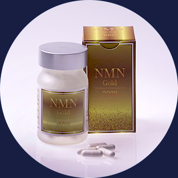 NMN Gold製品画像